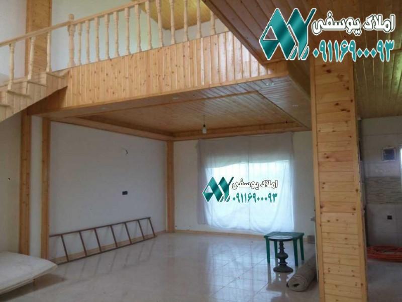 معاوضه ویلا با زمین – خرید ویلا در بابلسر – ویلا شهرک خزرشهر شمالی