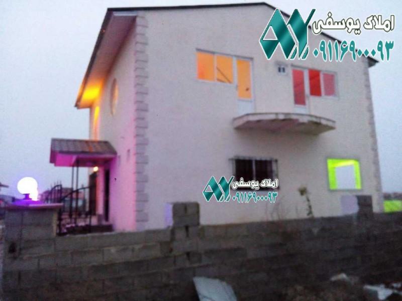 ویلا در بابلسر – خرید ویلا شمال – ویلا شهرک خزرشهر